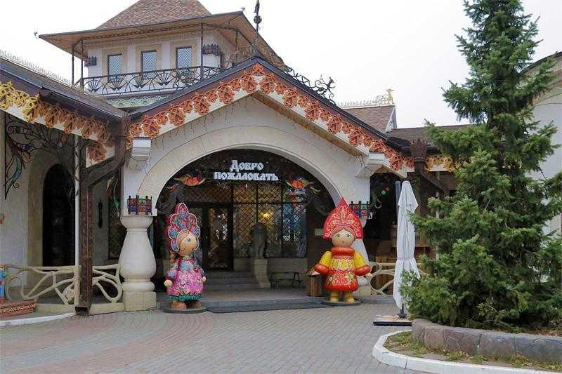Форт Боярд в городе сказок 52 Москва