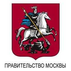 Распоряжение Правительства Москвы о проведение праздничных мероприятий