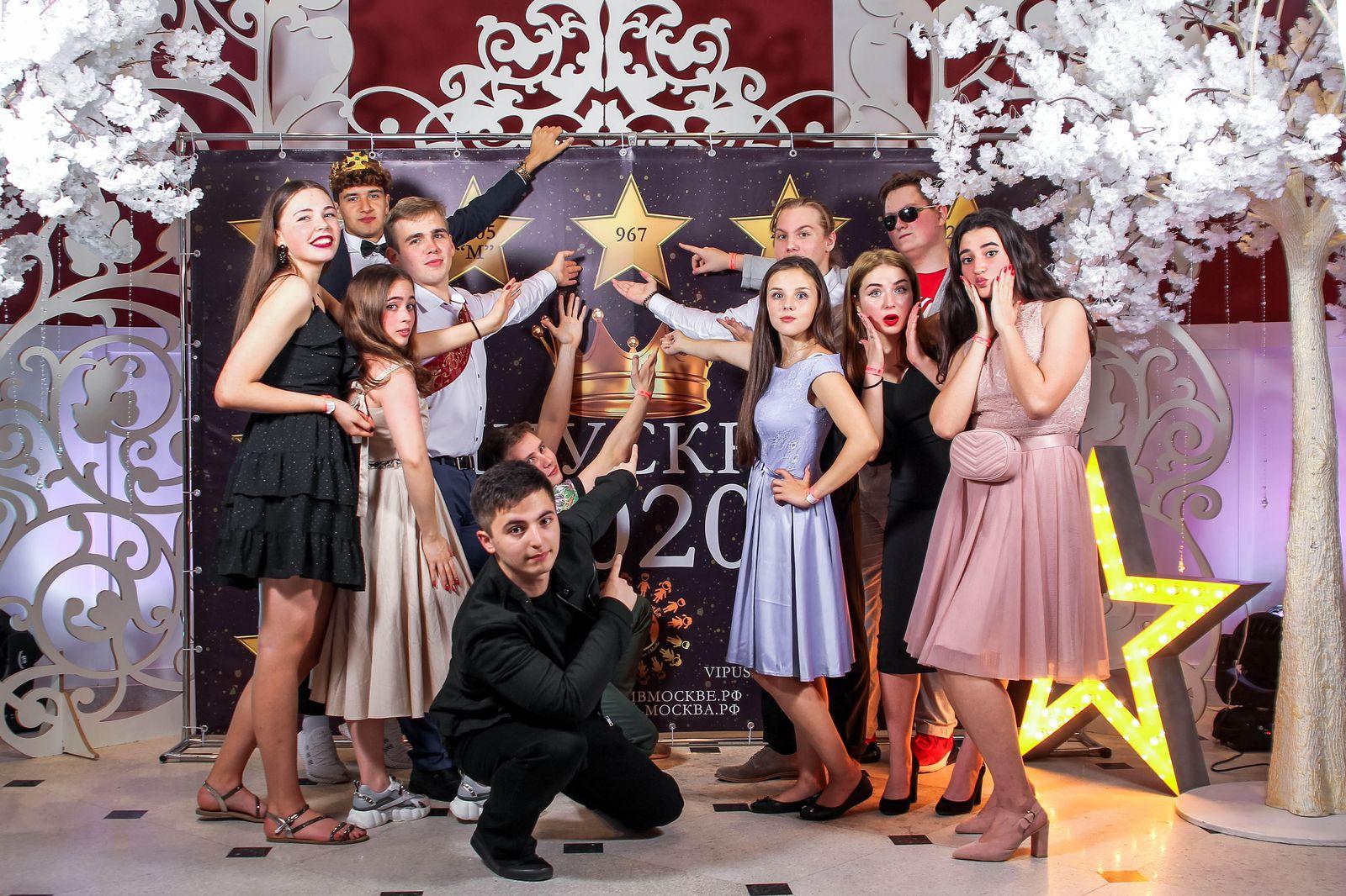 Царский выпускной в ГР Космос