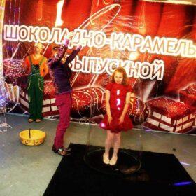 shokoladno-karameljnyy-vypusknoy-gk-kosmos-1