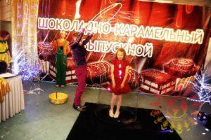 Шоколадно-Карамельный выпускной ГК Космос 4