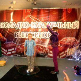 shokoladno-karameljnyy-vypusknoy-gk-kosmos-3