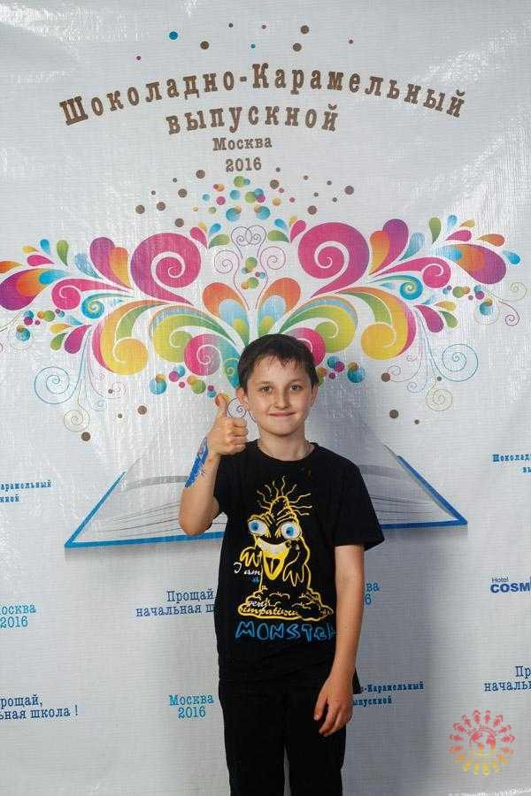 Шоколадно-Карамельный выпускной в ГК Космос 346 Москва