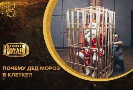 Новогодний форт-6