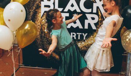 4 класс Black Style 2021-26