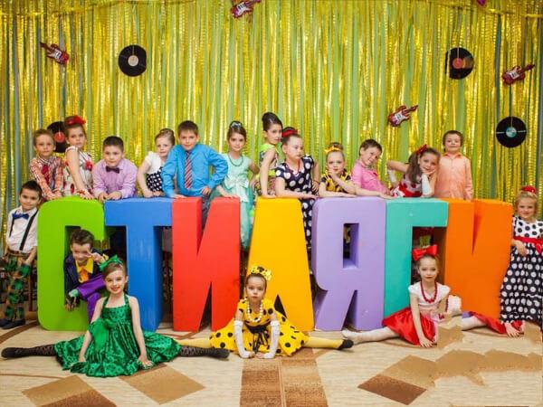 Выпускные для детского сада «Стильный выпускной» москва