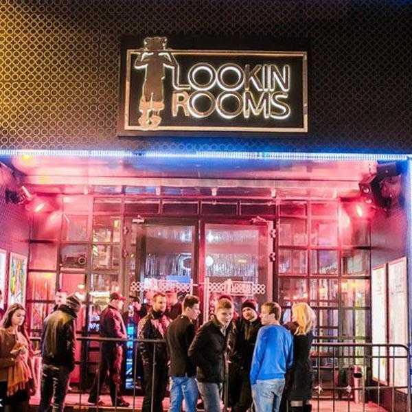 ПОСЛЕДНИЙ ЗВОНОК 2018 в клубе Lookin Rooms