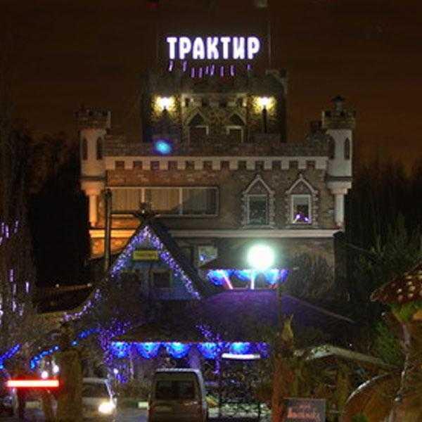 Выпускной Форт Боярд в городе твоей мечты 23 Москва