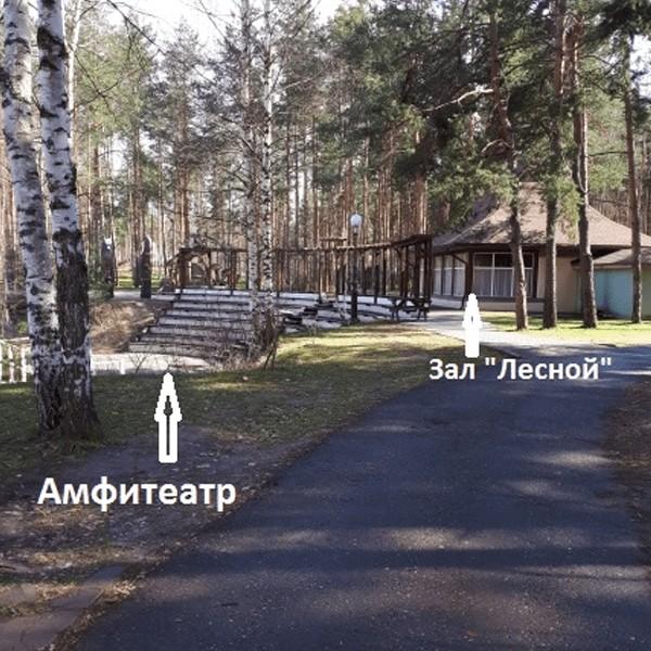 Форт Боярд в городе сказок 38 Москва