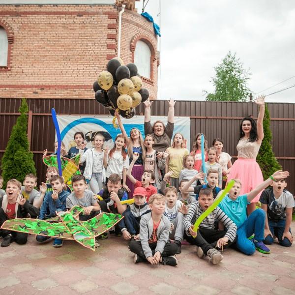 Семейный квест Форд Боярд 32 Москва