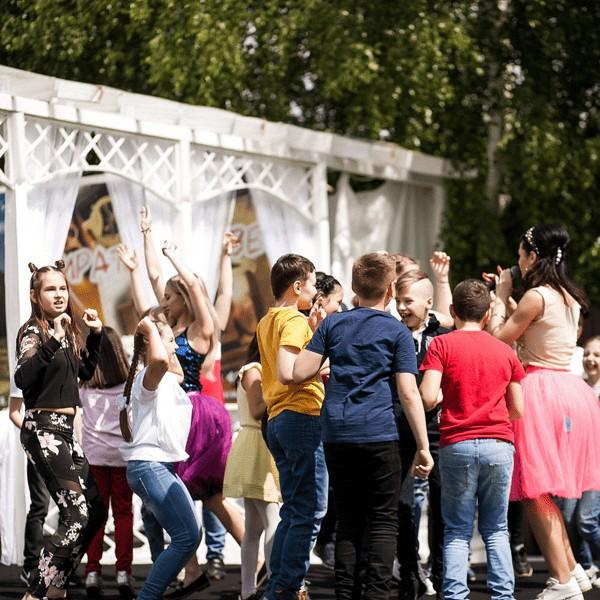 Семейный квест Форд Боярд 37 Москва