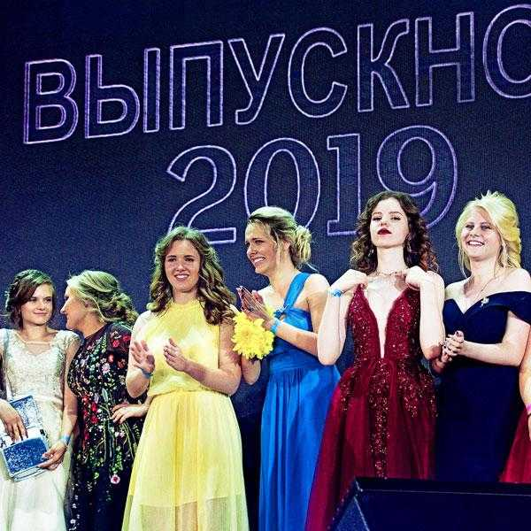 Хрустальный выпускной в Доме Торжеств «Государь» 25 Москва