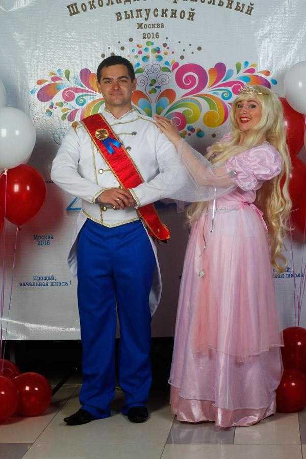 Шоколадно-Карамельный выпускной в ГК Космос 274 Москва